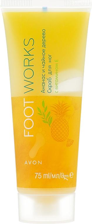 "Скраб для ног ""Чайное дерево и ананас"" - Avon Foot Works Pineapple And Tea Tree Foot Scrub"
