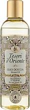 Духи, Парфюмерия, косметика Масло для душа - Tesori d`Oriente Rise And Tsubaki Oils