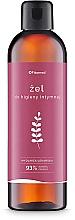 Духи, Парфюмерия, косметика Травяной гель для интимной гигиены - Fitomed Herbal Gel For Intimate Hygiene