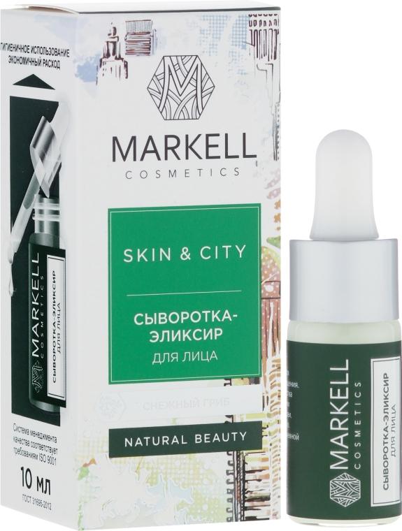 """Сыворотка-эликсир для лица """"Снежный гриб"""" - Markell Cosmetics Skin&City Face Serum — фото N1"""