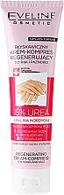 Духи, Парфюмерия, косметика Крем-компресс для рук и ногтей - Eveline Cosmetics Regenerating Cream-Compress
