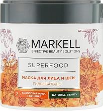 "Духи, Парфюмерия, косметика Маска для лица и шеи гидробаланс ""Кокосовая вода и кумкват"" - Markell Cosmetics Superfood"