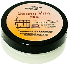"Духи, Парфюмерия, косметика Масло для тела ""Апельсин и куркума"" - The Secret Soap Store Sauna Vita Spa"