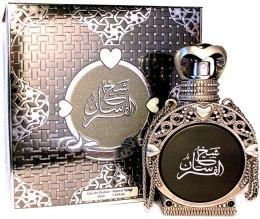 Духи, Парфюмерия, косметика Otoori Sheikh Al Fursan - Парфюмированная вода