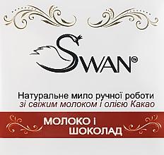 """Духи, Парфюмерия, косметика Натуральное мыло ручной работы """"Молоко и Шоколад"""" - Swan"""