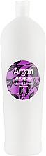 Парфумерія, косметика Шампунь для фарбованого волосся - Kallos Argan Colour Shampoo
