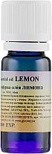 Духи, Парфюмерия, косметика Эфирное масло Лимона - Argital Pure Essential Oil Lemon