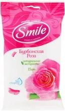 """Духи, Парфюмерия, косметика Влажные салфетки """"Бурбонская роза"""", 15шт - Smile Ukraine"""
