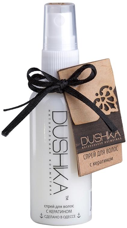 Спрей для волос с кератином - Dushka Hair Spray With Keratin