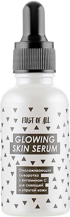 Омолаживающая сыворотка с витамином C - First of All Glowing Skin Serum