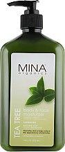Духи, Парфюмерия, косметика Молочко после загара с пантенолом, заживляющее - Malibu Mina Tea Tree