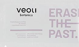 Духи, Парфюмерия, косметика Пилинг для лица с фруктовыми семечками - Veoli Botanica Erase The Past Effectively Smoothing Face Peeling With Fruit Seeds (пробник)