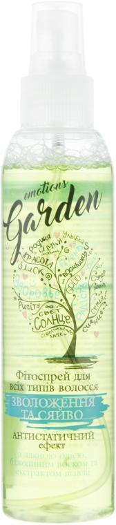 """Фитоспрей для всех типов волос """"Увлажнение и сияние"""" - Emotions Garden"""
