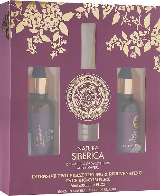 Набор - Natura Siberica Anti-Age (bio-intensive/basis/30ml + serum/30ml)