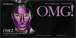 """Духи, Парфюмерия, косметика Комплекс масок трехкомпонентный """"Глубокое увлажнение и релакс"""" - Double Dare OMG! Platinum Purple Facial Mask Kit"""