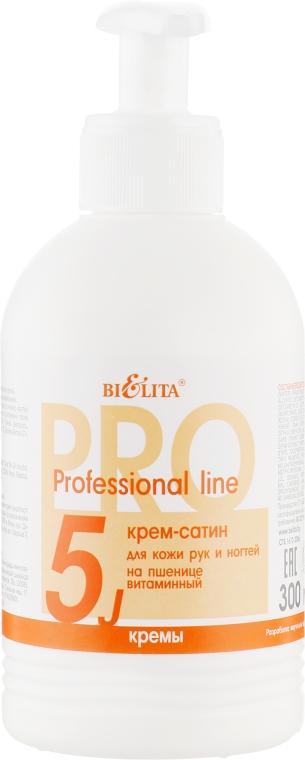 Крем-сатин для рук на пшенице - Bielita Professional Hand Cream