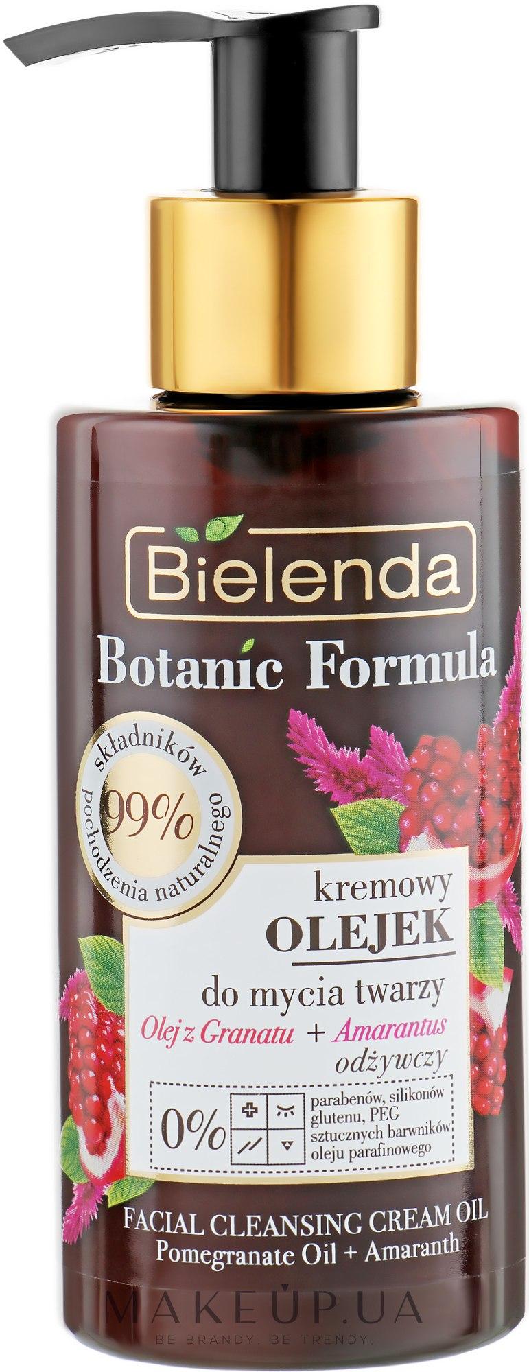 """Очищающий крем для лица """"Масло граната и амарантус"""" - Bielenda Botanic Formula Nourishing Face Cleansing Cream Pomegranate Oil+Amaranth — фото 140ml"""
