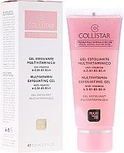 Духи, Парфюмерия, косметика Отшелушивающий гель с витаминами для сухой и нормальной кожи - Collistar Multivitamin Exfoliating Gel