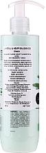 Конопляный лосьон для тела с минералами Мёртвого моря - Mineral Beauty System Dead Sea Minerals & Cold Pressed Hemp Oil Body Lotion — фото N2