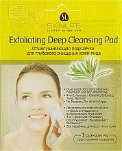 Духи, Парфюмерия, косметика Отшелушивающая подушечка для глубокого очищения кожи лица - Skinlite Exfoliating Deep Cleansing Pad