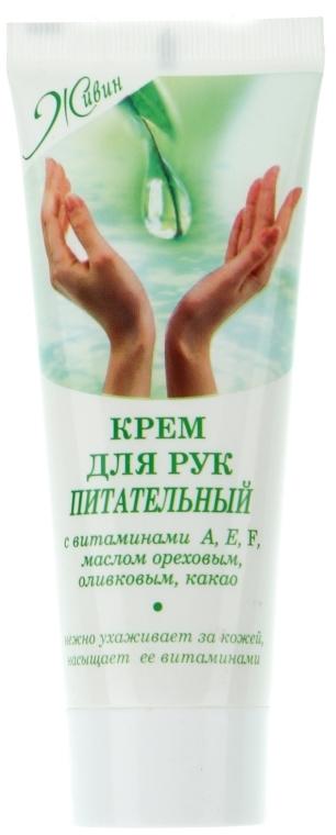 Крем для рук питательный - Живин