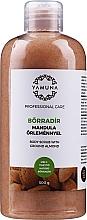 Духи, Парфюмерия, косметика Скраб для тела с молотым миндалем - Yamuna Body Scrub With Ground Almond