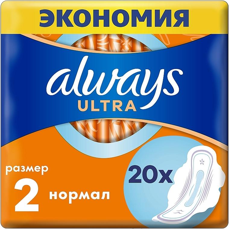 Гигиенические прокладки, размер 2, 20шт - Always Ultra Normal