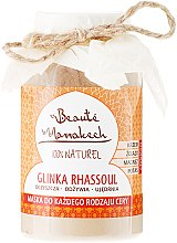 Духи, Парфюмерия, косметика Маска для лица - Beaute Marrakech Rhassoul Face Mask