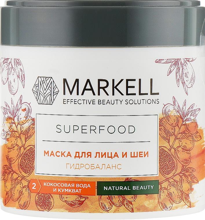 "Маска для лица и шеи ""Кокосовая вода и кумкват"" - Markell Cosmetics Superfood"
