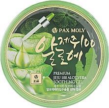 Духи, Парфюмерия, косметика Универсальный гель с алоэ вера - Pax Moly Premium Jeju Aloe Vera Soothing Gel