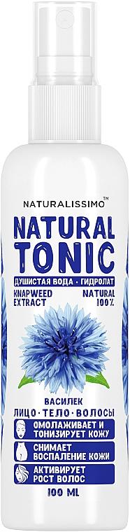 Гидролат василька - Naturalissimo Cornflower Hydrolate