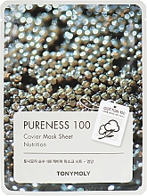 Парфумерія, косметика Тканева маска з екстрактом чорної ікри - Tony Moly Pureness 100 Caviar Mask Sheet