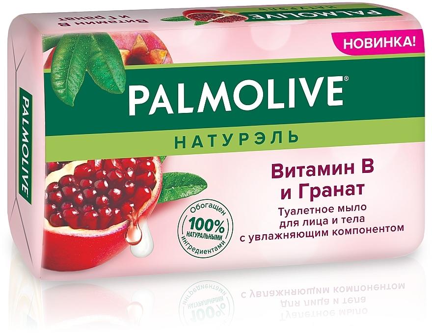 """Твердое мыло для лица и тела """"Гранат и витамин B"""" с увлажняющим компонентом - Palmolive"""