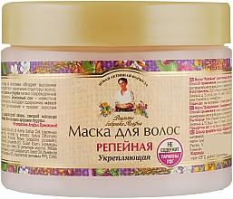 Духи, Парфюмерия, косметика Маска для волос Репейная - Рецепты бабушки Агафьи