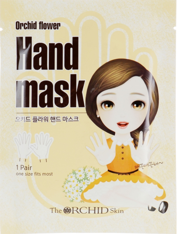 Тканевая маска для рук - The Orchid Skin Orchid Flower Hand Mask Sheet