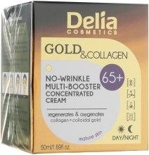 Духи, Парфюмерия, косметика Крем-концентрат против морщин 65+ - Delia Gold&Collagen No-Wrinkle Multi-Booster Concentrated Cream 65+
