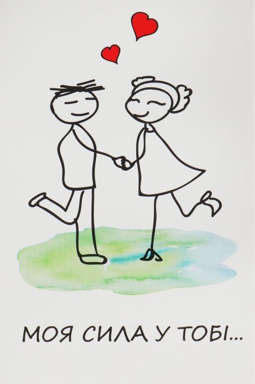 """Мыло """"Love is…"""", помело - Мильні історії"""