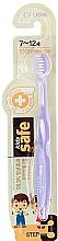 Духи, Парфюмерия, косметика Зубная щетка детская с нано-серебряным покрытием от 7 до 12 лет, фиолетовая - CJ Lion Kids Safe