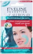 Духи, Парфюмерия, косметика Глубоко отшелушивающий скраб для лица 3в1 - Eveline Cosmetics BioHyaluron 4D