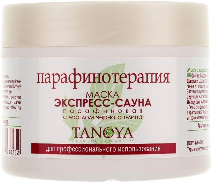 """Маска парафиновая """"Экспресс-сауна"""" с маслом черного тмина - Tanoya Парафинотерапия — фото N3"""