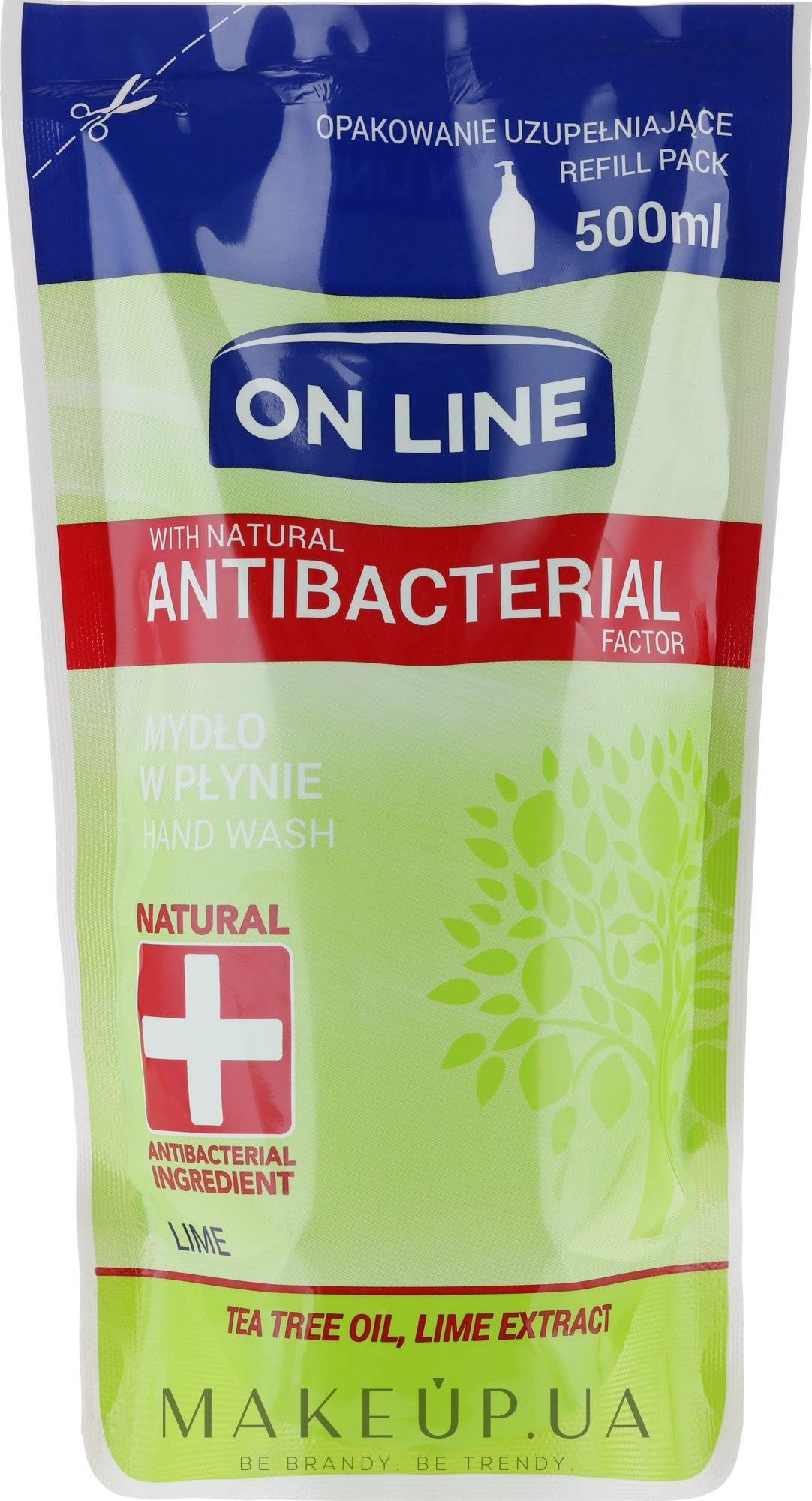 "Жидкое мыло ""Лайм"" - On Line Lime Liquid Soap (Refill) — фото 500ml"