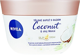 Духи, Парфюмерия, косметика Суфле для тела с кокосом и маслом Манои - Nivea Body Souffle Coconut & Monoi Oil