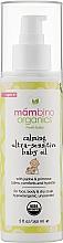 Духи, Парфюмерия, косметика Успокаивающее масло для малышей - Mambino Organics Infant & Baby Care Tippy Toes Calming Baby Oil