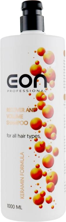Шампунь для восстановления и объема волос - EON Professional Recover and Volume Shampoo