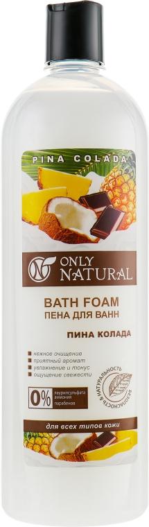 "Пена для ванн ""Пина колада"" - Only Natural"