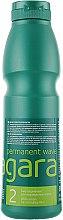 Духи, Парфюмерия, косметика Биоперманент для нормальных волос - Estel Professional Niagara Bio Permanent number 2