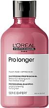 Духи, Парфюмерия, косметика Шампунь для восстановления плотности поверхности волос по длине - L'Oreal Professionnel Serie Expert Pro Longer Lengths Renewing Shampoo