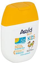 Духи, Парфюмерия, косметика Детское солнцезащитное молочко - Astrid Sun Kids Milk SPF 50