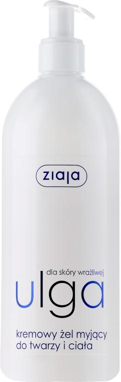 Крем-гель для умывания лица - Ziaja The Cream-gel For Face Wash