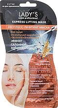 """Духи, Парфюмерия, косметика Маска для лица """"Экспресс-лифтинг"""" - Артколор Lady's Salon Professional Mask"""